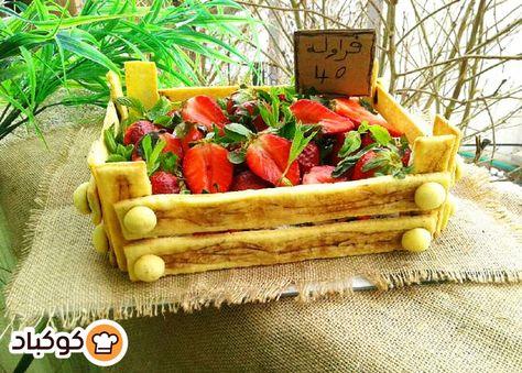 كيكة صندوق الفراولة بالصور من وقار بلسم Recipe Strawberry Cake Box Cake Food