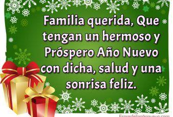 Frases De Año Nuevo Para La Familia Frases De Año Nuevo Saludos De Año Nuevo Felicitaciones De Año Nuevo