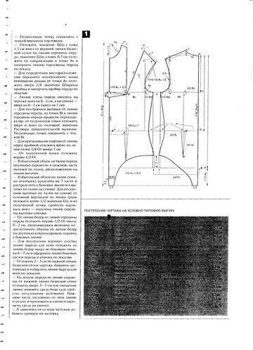 Мюллер женское белье и корсеты дома техника южно сахалинск каталог