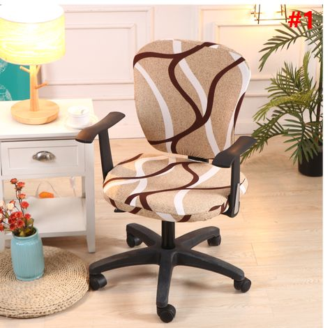 Groovy List Of Pinterest Office Chairs Cover Images Office Chairs Beatyapartments Chair Design Images Beatyapartmentscom