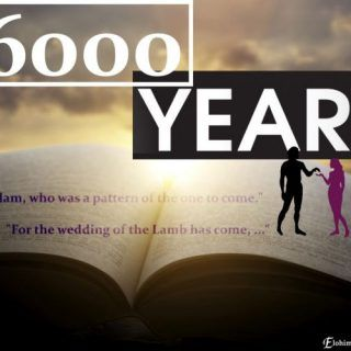 When and How Elohim God ,savior appear to us? The Bible prophesies that Elohim God who we need to meet will appear in front of us in the last age.