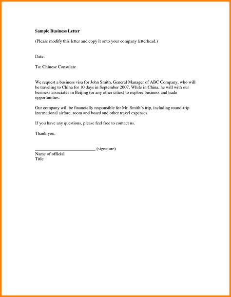 letter sample acknowledgement business format letterhead charity - copy business letter format template with letterhead