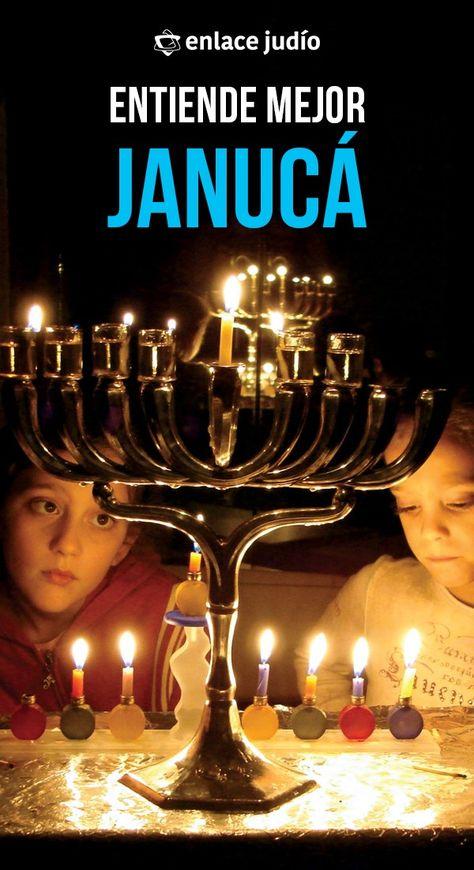 84 Ideas De Kabbalah En 2021 Judios Biblia Hebrea Frases Judías