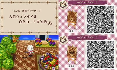 Halloween Path | Animal crossing | Pinterest | Paths, Qr codes and ...