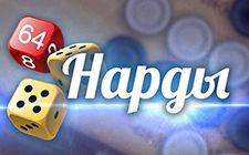 Казино джекпот играть бесплатно без регистрации проблемы при входе в казино