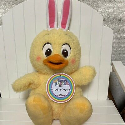 2019 Tokyo Disney Sea Easter Limited Usapiyo Plush Doll Toy