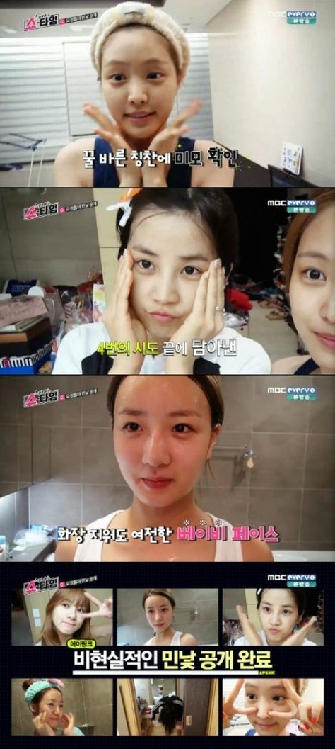 A Pink Without Makeup Perfect Skin Showtime
