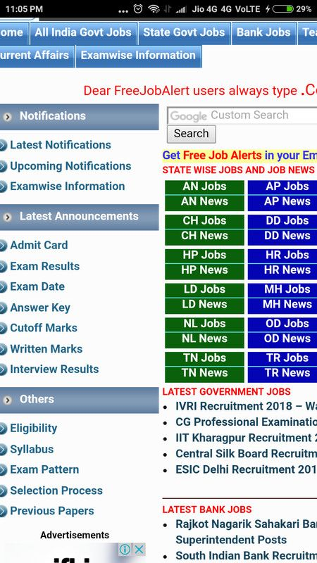 20 Inspirational Admit Card Professional Examination Board Pictures Examination Board Bank Jobs Google Custom