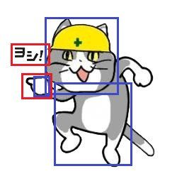 UMISATO@青いの青いの on