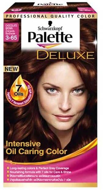 اجدد كتالوج صبغة شعر باليت بدون امونيا السعر و درجات اللون Newest Catalog Of Palette Hair Color Without Ammon Palette Schwarzkopf Hair Color Intense