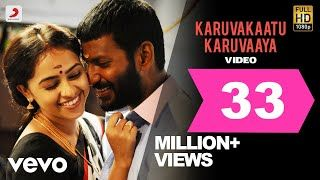 Loaded With The Vibrant Vocals Delightful Lyrics Sprinkled With The Spanish Expressions Here Is Heyamigo From Harrisjayaraj 039 S Kaappaan Vivek Download In 2020 With Images