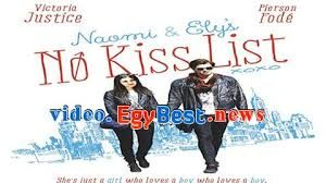Https Video Egybest News Watch Php Vid 06aa19b3f No Kiss List Full Movies Online Free Free Movies Online