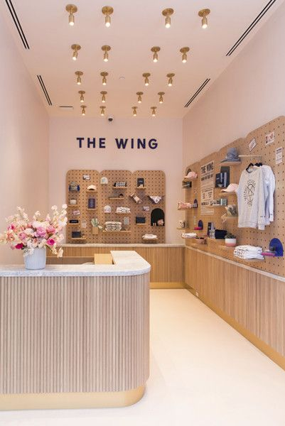 Represent Store Design Boutique Store Design Interior Shop Interior Design