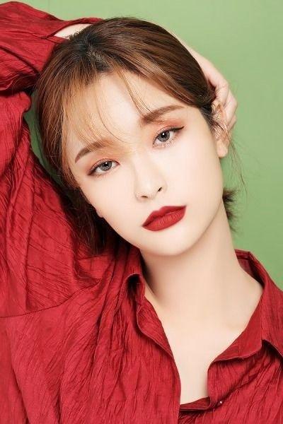 Byunjungha Asian Makeup Looks Asian Beauty Asian Makeup
