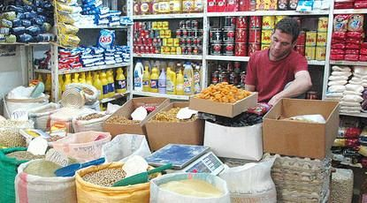 وزارة الفلاحة تطمئن المغاربة أسواق الجملة للخضر والفواكه والمجازر لن تتوقف والعرض يغطي كل الاحتياجات New Scientist