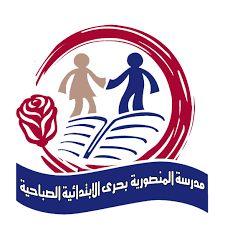 شعارات مدارس قابلة للتعديل بحث Google School Logo Vector Logo Elementary Schools