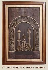 Kaligrafi Bentuk Masjid Produk Dari Gendis Furniture Jepara Adalah