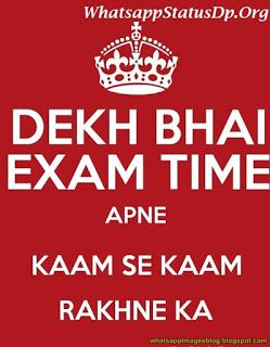 Whatsapp DP Images Exam Tension Download | Desi quotes | Exam dp for