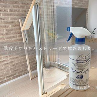 Maria さん Mariagram Instagram写真と動画 手すり 浴室