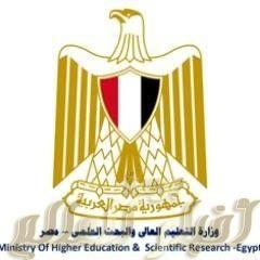 وزير التعليم العالى والبحث العلمي يستعرض تقريرا حول استعدادات جامعة كفر الشيخ لاستضافة أسبوع شباب الجامعات المصري Aurora Sleeping Beauty Higher Education Egypt