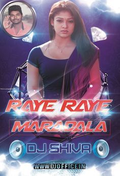 Download This Song RAYE RAYE MARADALA DJSONG DJ SHIVA RAYE