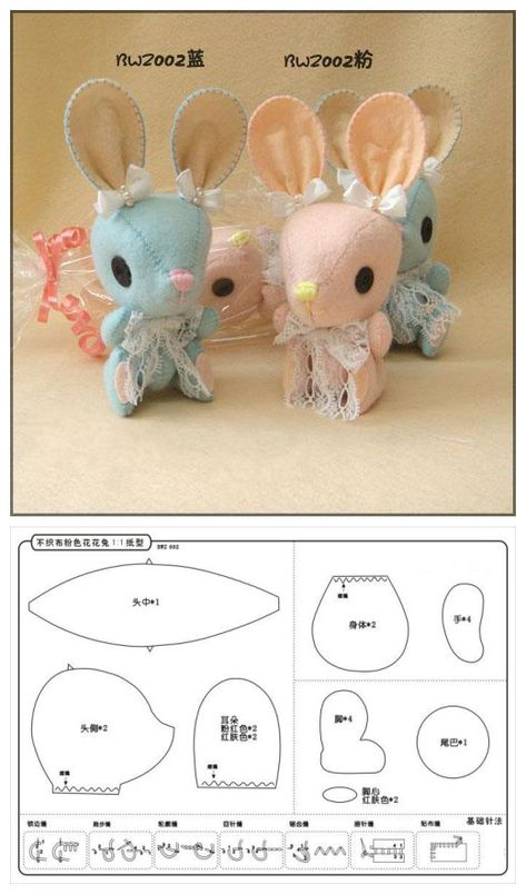 Handmade weaving flower rabbit cute rabbit doll, pink color, big ears, lace cravat department is too cute, and you quickly do a try!  #cute #kawaii #felt #plushie #handmade #diy #crafts