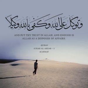 Kata Mutiara Cinta Islami Pendek Islamic Quotes Bijak Islam