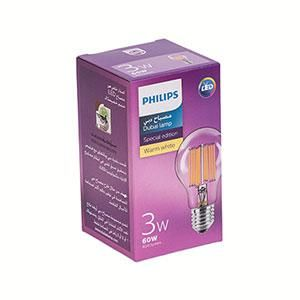 Buy A Dubai Led Lamp Candle 1 Watt 25w865 Day Light Online In Uae From Energy Souq We Are Selling 10 Pieces Of Philips Led Dimmable Led Lights Led Down Lights