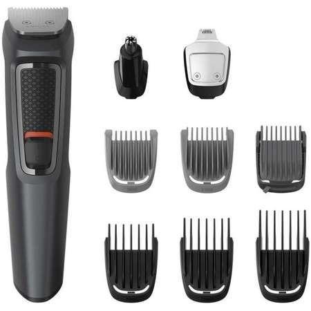 Perfect Pentru El Cumpara Kit De Ingrijire Face Philips Mg3747 15
