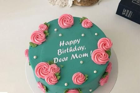 Generate Name On Pink Butter Cream Decorated Birthday Cake Birthday Cake For Mom Mom Cake Cool Birthday Cakes