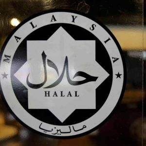 First Ever Shariah Compliant Hotel Opens In Japan Halal Japan Halal Japan Tokyo Olympics