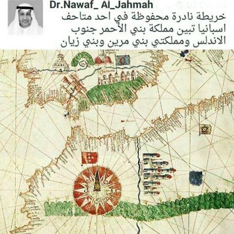 هذه خريطة تعود لعهد الدولة الزيانية في الجزائر اين كانت الحدود مرسومة بيننا وبين الدولة المرينية شوية تاريخ وشوية جغرافي Instagram Vintage World Maps Photo