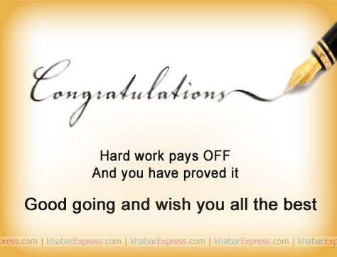 Congratulation For Job Achievement Congratulations Quotes Achievement Congrats Quotes Congratulations For Job