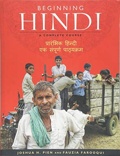 Download Pdf Beginning Hindi A Complete Course Hindi Edition Free Epub Mobi Ebooks Free Books Online Book Club Books Books