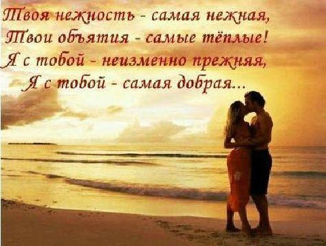 Красивые картинки нежные слова о любви
