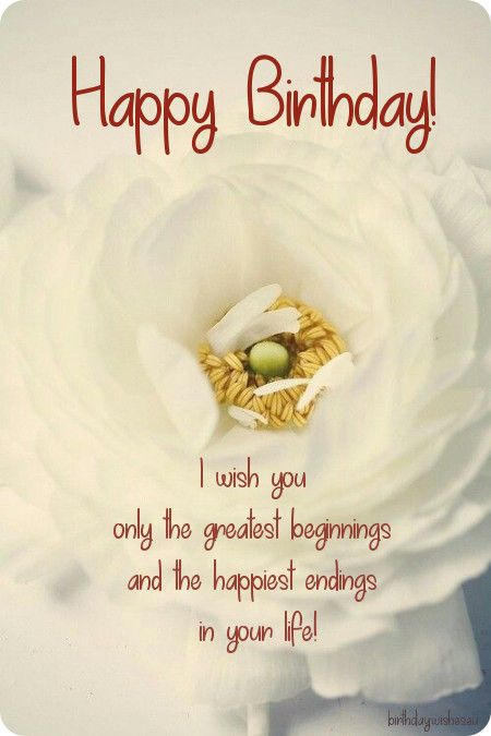 beautiful birthday wishes | открытки | Birthday congratulations