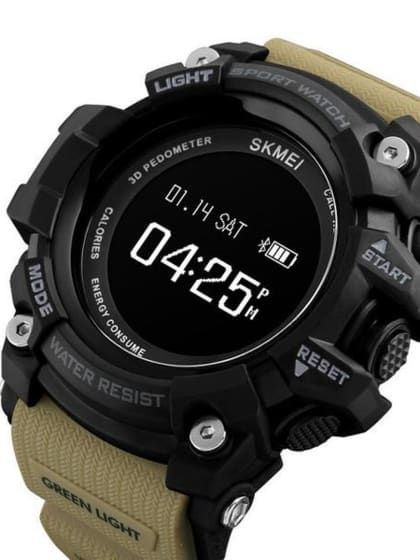Brown Digital Sport Watch Digital Sports Watches Cool Watches Sport Watches