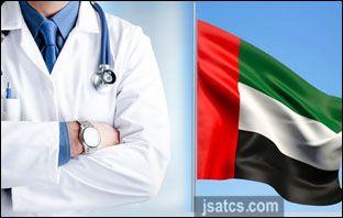 افضل دكتور جهاز هضمي في دبي Lab Coat Coat Blog Posts