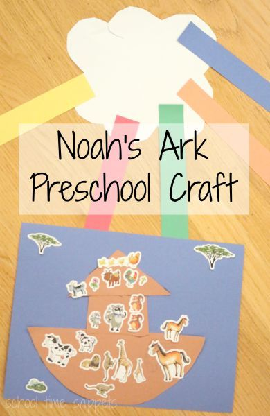 School Time Snippetse: Noah's Ark Craft for Preschoolers with plenty of fine motor skills practice-- scissor skills, manipulating stickers, and using a glue stick. Pinned by SOS Inc. Resources. Follow all our boards at pinterest.com/sostherapy/ for therapy resources.