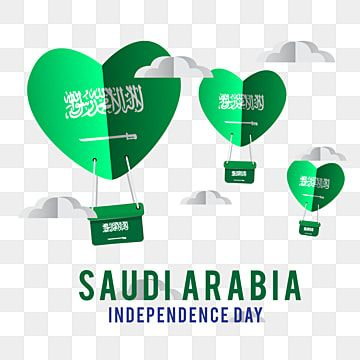 Saudi Arabia National Day With Flag Shaped Heart Ballon In Arab Card Illustration Png And Vector With Transparent Background For Free Download In 2020 Card Illustration Purple Flower Background National Day Saudi