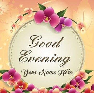 Write Name On Good Night Sweet Dream Love Rose Wishes Pictures