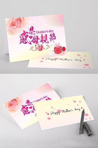 Thanksgiving Mothers Day Greeting Card Word Template Word Doc Free Download Pikbest Mother S Day Greeting Cards Greeting Card Template New Year Greeting Cards