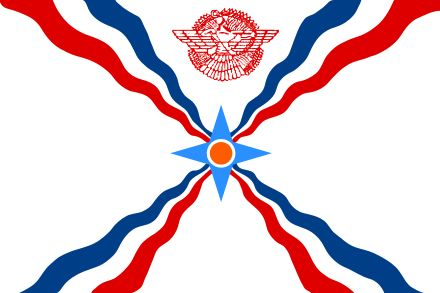 Flag Of Assyria Svg Danimarka Bayrak Israil