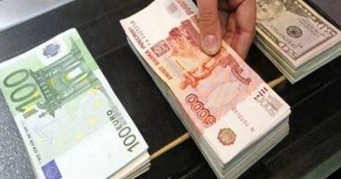 عملات استقرت أسعار العملات فى السعودية اليوم الأحد 6 9 2020 ومنها الدولار الأمريكى مقابل الريال حيث سجل 1 دولار أمريك Euro Exchange Rate Dollar Exchange Rate
