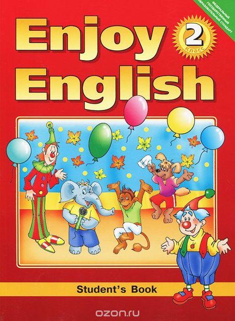 enjoy english. английский с удовольствием. 4 класс решебник