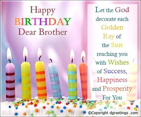 Update Happy Birthday Brother And Birthday Messages Or 11 Happy