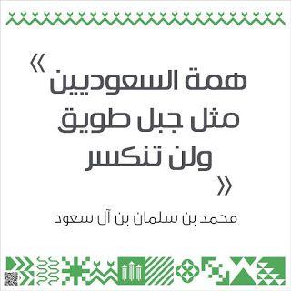 صور اليوم الوطني السعودي 1442 خلفيات تهنئة اليوم الوطني للمملكة العربية السعودية 90 Saudi Arabia Culture Words Word Search Puzzle