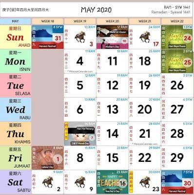 Calendrier Ramadan 2020.Kalendar 2020 Cuti Umum Dan Cuti Sekolah Malaysia Calendar