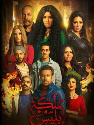 مسلسلات عربية موفيز فري Movizfree مشاهدة افلام فري ومسلسلات اون لاين Movie Posters Pics Ronald Mcdonald
