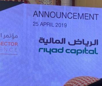 السياحة في العالم العربي الرياض المالية الأفضل في إدارة صناديق الاستثمار ال Announcement Ector Airline